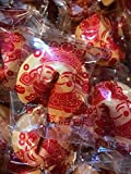 Baily's 50 Fortune Cookies, Individually wrapped with fun, traditional fortunes
