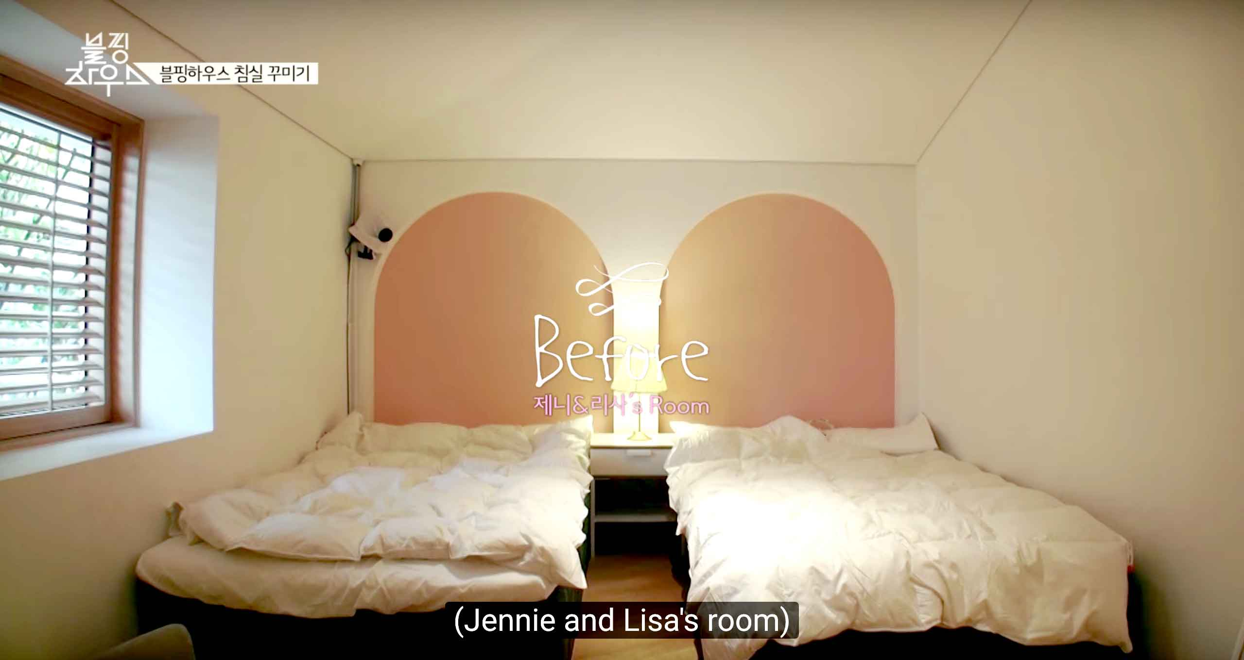 Awesome Blackpink House Lisa Room wallpapers to download for free greenvirals