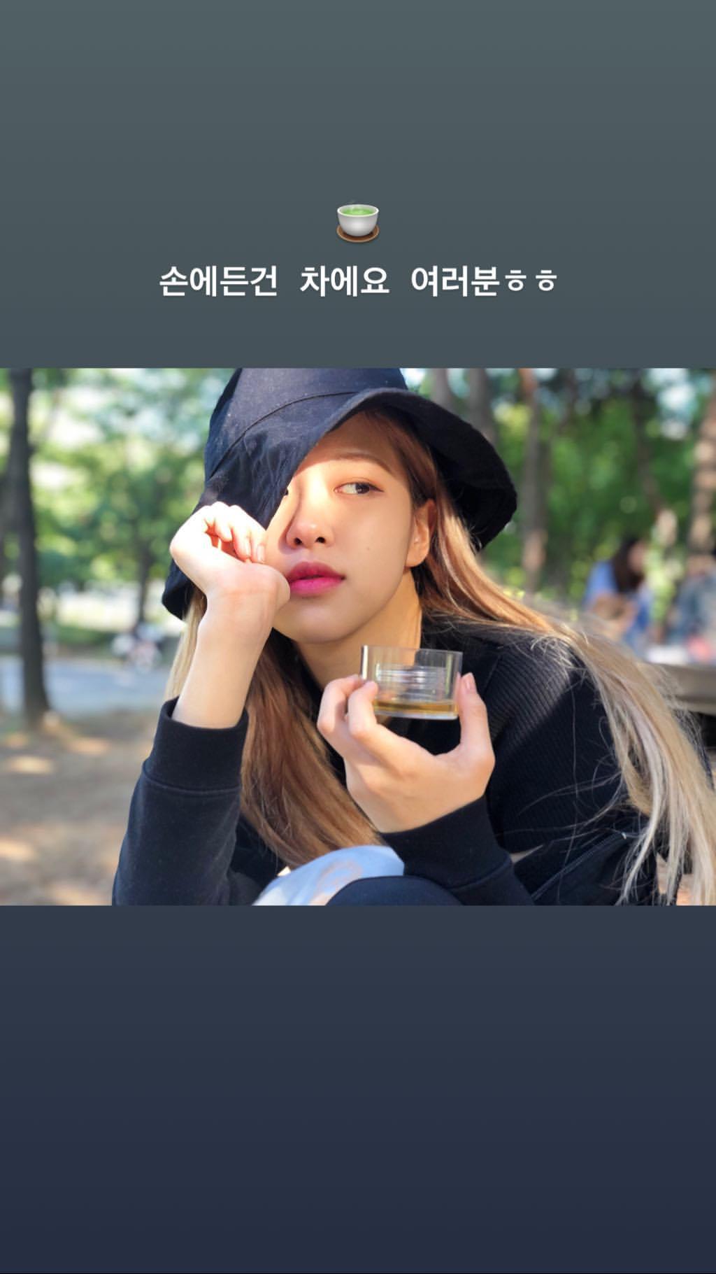1 Blackpink Rose Instagram Story 30 September 2018 Wear Hat