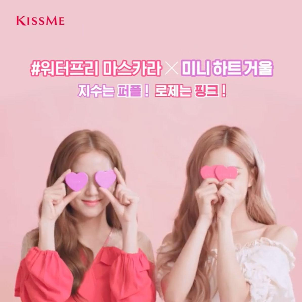 Black And Pink Kiss Makeup: 8-BLACKPINK-Jisoo-Rose-Kiss-Me-Makeup-Brand